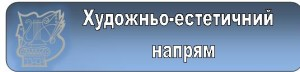 Безымянный_cr