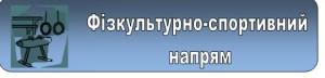 Безымянный_cr1