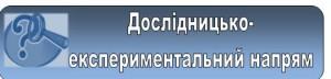 Безымянный_cr234