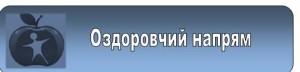 Безымянный_cr656