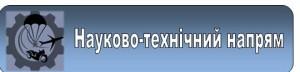 Безымянный_cr6564