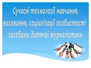 Литвин-З.Ф