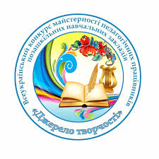джерело - логотип